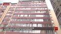 У Львові на будмайданчику компанії «Ірокс» виявили порушення з безпеки