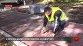 У Личаківському парку облаштовують велодоріжку