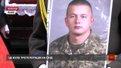 У Львові попрощались із 24-річним бійцем Богданом Шацьким