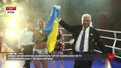 Львівські спортсмени підвели підсумки 2019 року