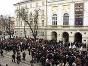 Кілька сотень львів'ян вийшли на попереджувальний страйк