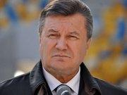 Януковича офіційно оголосили у розшук