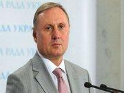 Партія регіонів визначиться з кандидатом в президенти у березні