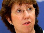 Ештон: ЄС може надати Україні коротко- і довгострокові кредити