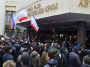 Парламент Криму завтра розгляне ситуацію на півострові