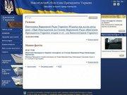 Сайт президента України змінив назву