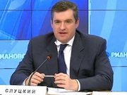 Росія вважає Януковича чинним президентом України