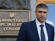 Мірошниченка звільнили з посади представника президента у ВР