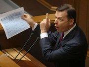Ляшко заявив, що балотуватиметься у президенти