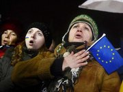 Україна і розмаїття Європ