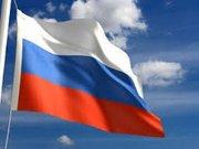 У Харкові біля міськради повісили прапор РФ замість прапора ЄС