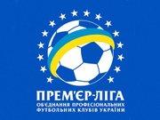Початок другої частини Чемпіонату України з футболу перенесено