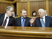 Три екс-президенти України звинуватили РФ у втручанні в українські справи