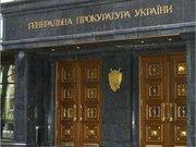 Оточенню Януковича ГПУ оголосила про підозру в організації убивств