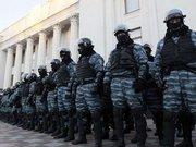 В МВС заявили, що замість «Беркуту» створюють новий підрозділ