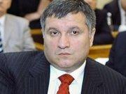 Аваков пояснив, чому Януковича досі не піймали