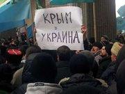 На мітингу біля Ради Криму знайшли труп пенсіонера