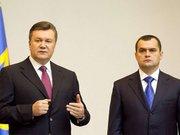 Януковича та Захарченка оголосили у міжнародний розшук