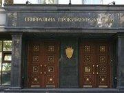 Генпрокуратура відкрила провадження за фактом сепаратизму в Криму
