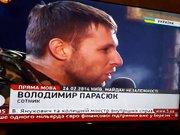 Я не допущу, аби Аваков був очільником МВС, – сотник Парасюк