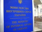 Аваков призначив головних міліціонерів Харківщини і Закарпаття