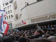 Озброєні люди захопили парламент та уряд Криму