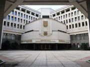 Прокуратура вважає захоплення парламенту в Криму терактом