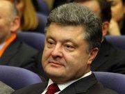 В Україні досі ведеться політична боротьба, – Порошенко