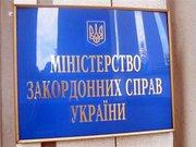 МЗС хоче проконсультуватись з Росією щодо ситуації в Криму