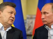Росія гарантувала безпеку Януковичу на своїй території