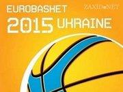 Голова ФБУ: чи проведуть Євробаскет в Україні вирішиться за кілька тижнів