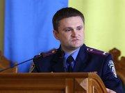 Зюбаненко просить львів'ян здати залишки зброї, захопленої у Львові