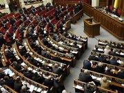 У Верховній Раді створили нову коаліційну більшість