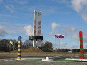 Росія запровадила візовий режим в Криму
