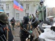 Військові відбили напад бойовиків на склади в Артемівську