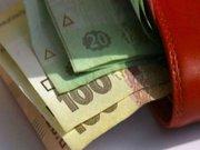 Уряд збільшив оклади бюджетникам