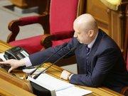 Рада 30 квітня може провести виїзне засідання у Луганську