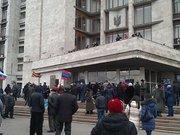 Донецька облрада вимагає від Києва відвести військових з регіону