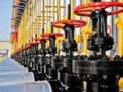 Єврокомісія вважає законним реверс газу зі Словаччини
