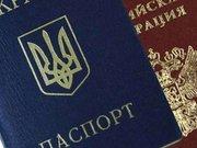 У Криму будуть штрафувати людей без паспортів