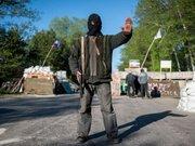 Швейцарія скликає спеціальне засідання ради ОБСЄ щодо України