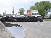 На в'їздах у Львів виставили блокпости