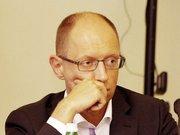 МВФ сьогодні визначиться з кредитом для України