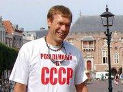 Царьов офіційно зняв свою кандидатуру з виборів, – ЦВК