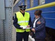 Міліція посилила охорону вокзалів і станцій Львівської залізниці