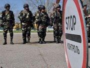 Україна закрила 27 пунктів пропуску через кордон у Криму