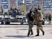 2 травня у Слов'янську готують провокацію, – Тимчук