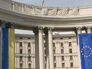 МЗС подякувало росіянам, які підтримали Україну