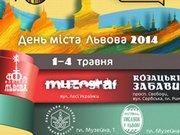 Мера Львова просять відмовитися від гучних святкувань Дня міста