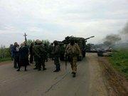 9 блокпостів взято під контроль у Слов'янську - Аваков